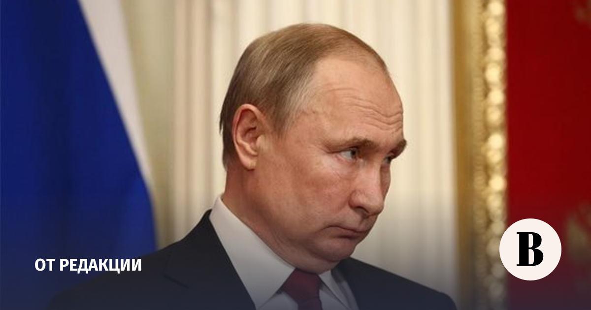Владимир Путин для молодежи