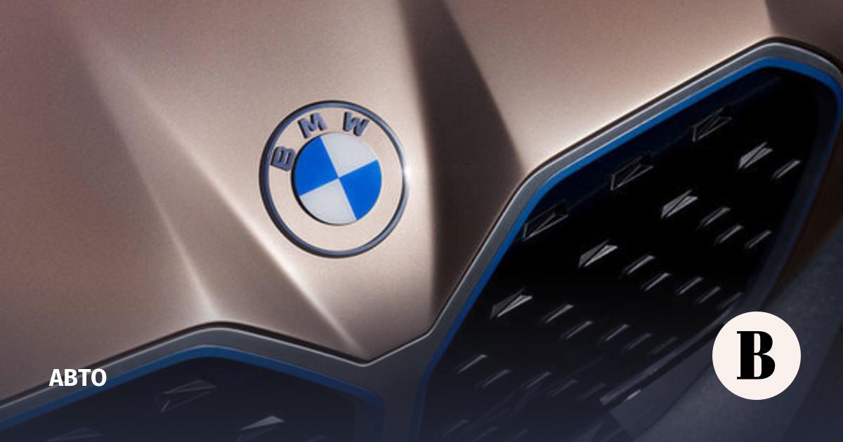 BMW будет использовать новый логотип