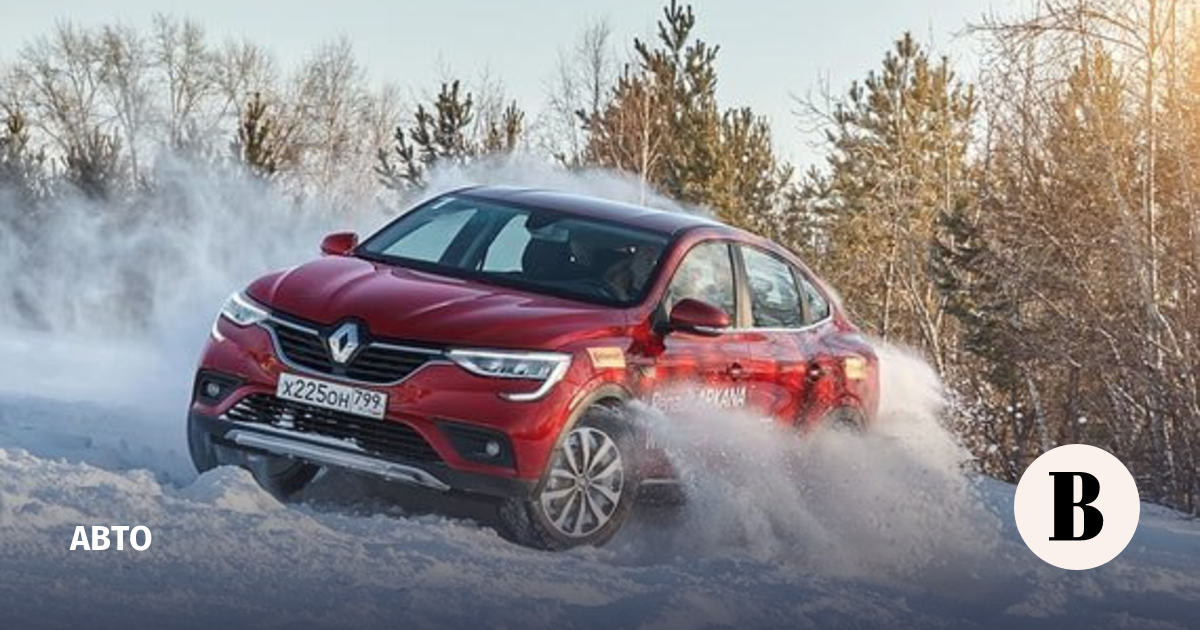 Renault Arkana: Прогулка по льду