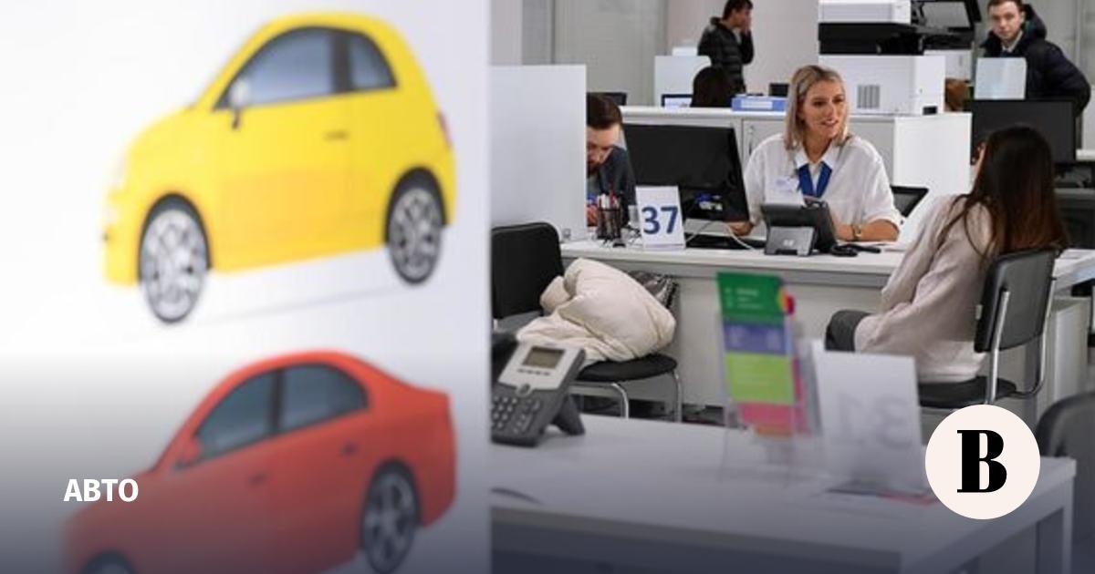 Минпромторг расширит программу льготных автокредитов для семей с детьми