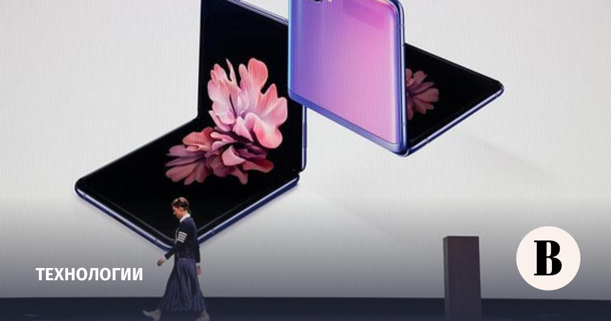 Новый раскладной смартфон Samsung холодно приняли в России