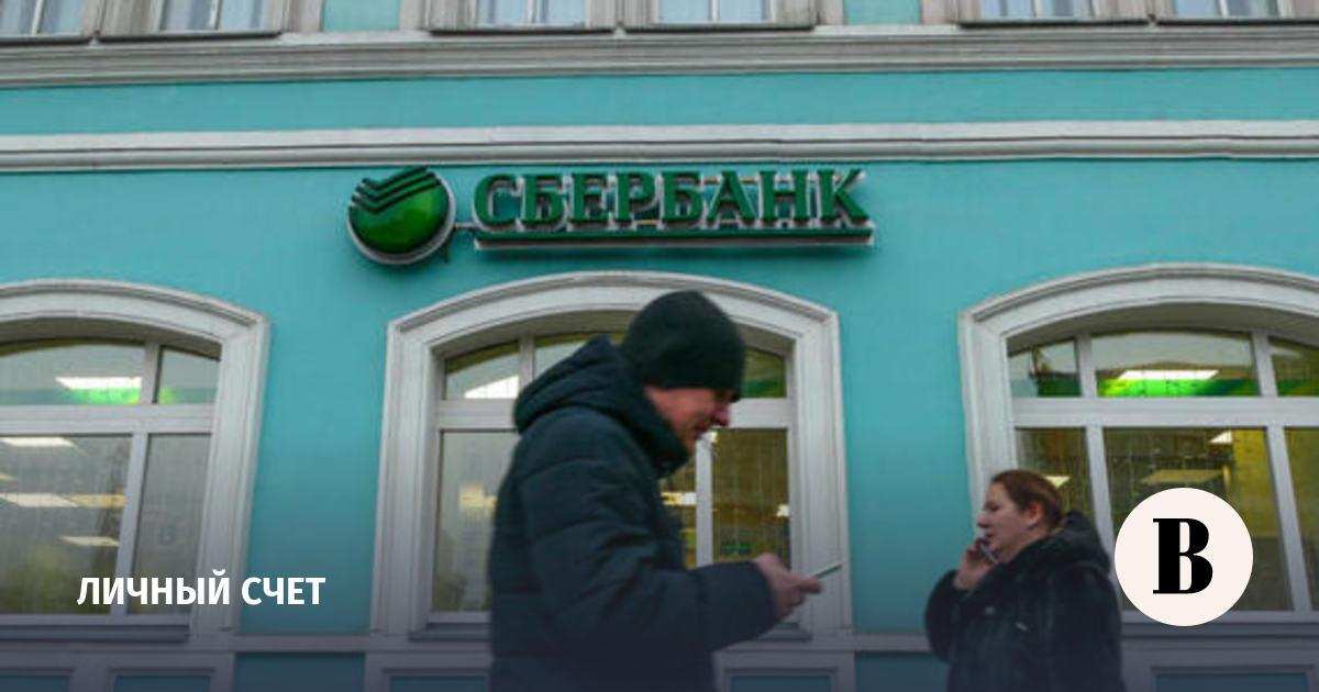 Сбербанк ввел кредитные каникулы для пострадавших от ...
