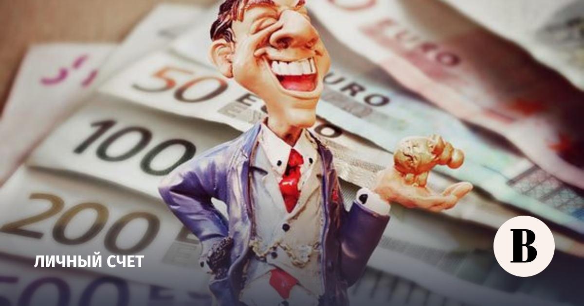 кредитный брокер частных инвесторов