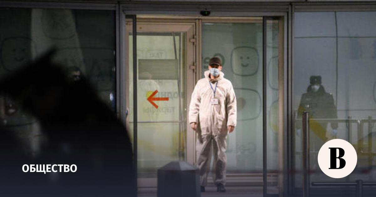 СМИ узнали о докладе западных спецслужб о вине Китая в пандемии коронавируса