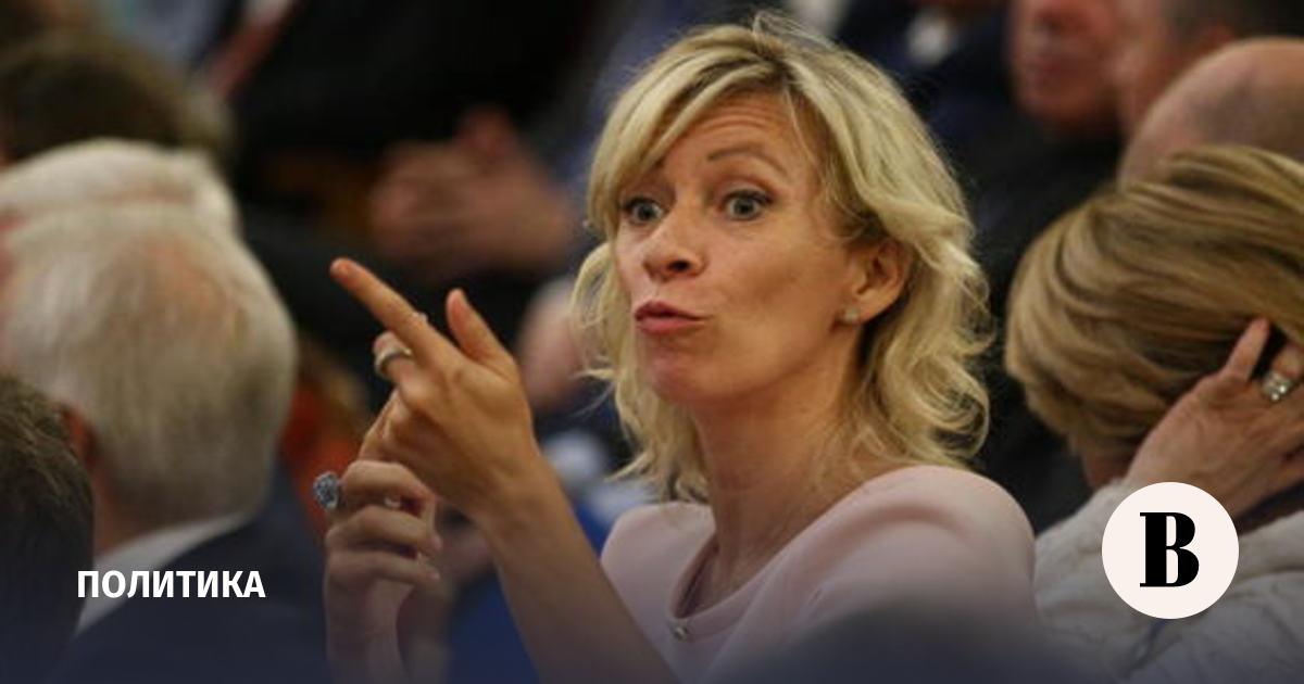 Захарова нашла в НАТО центр дезинформации о жертвах коронавируса в России
