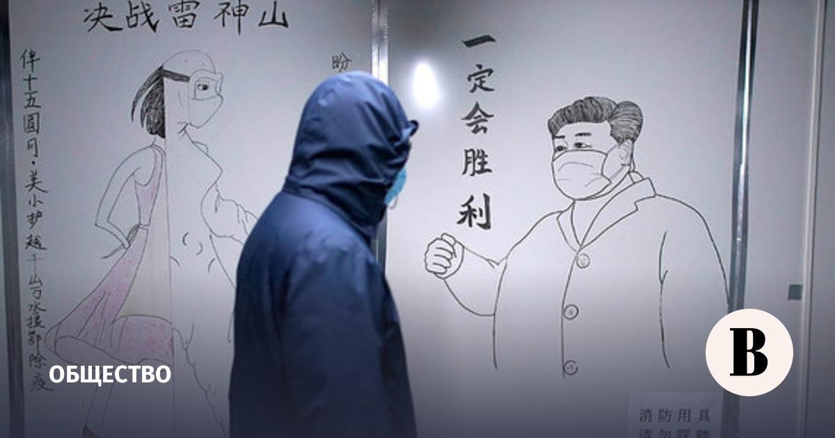 Китай ввел карантин в регионе на границе с Россией