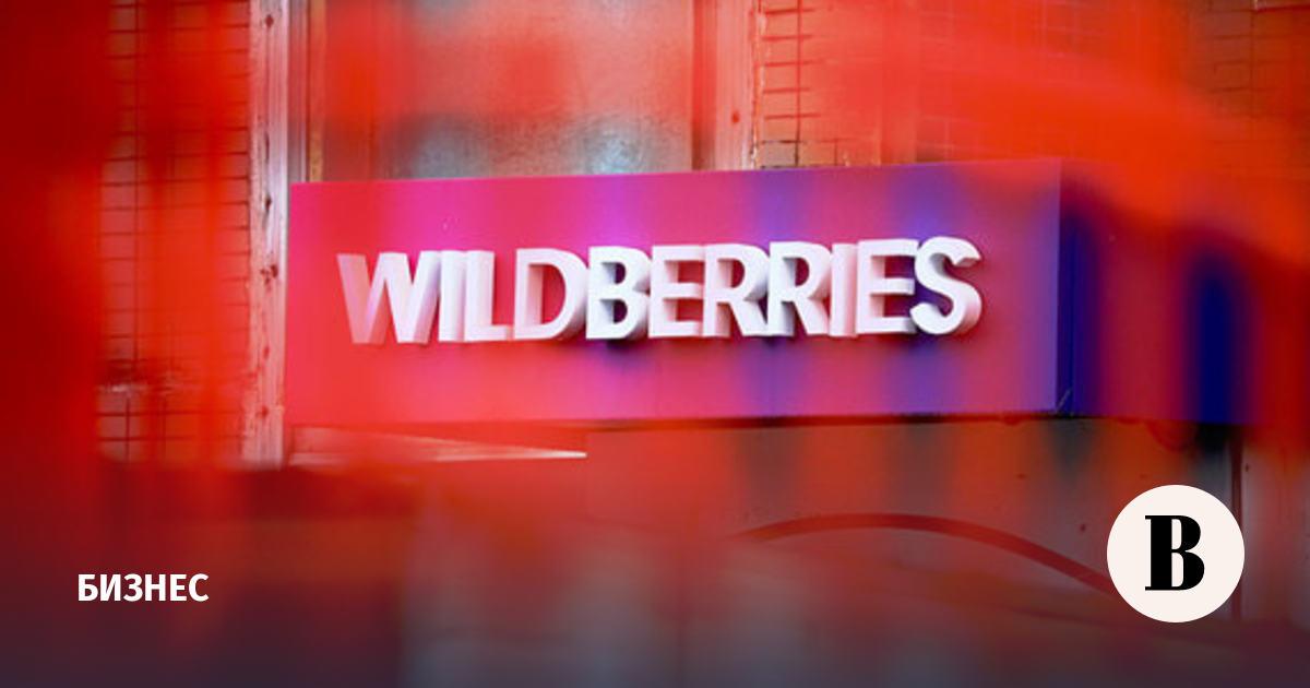 Wildberries попала в число крупных онлайн-продавцов еды