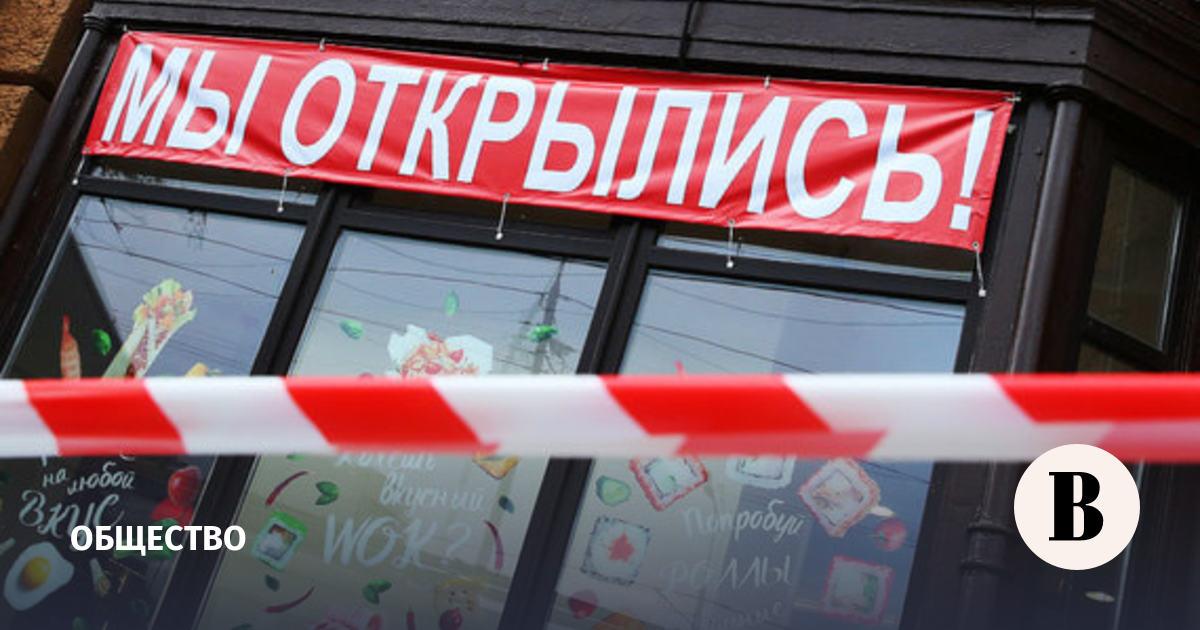 Пропуск в клубы в москве панда клуб в москве фили