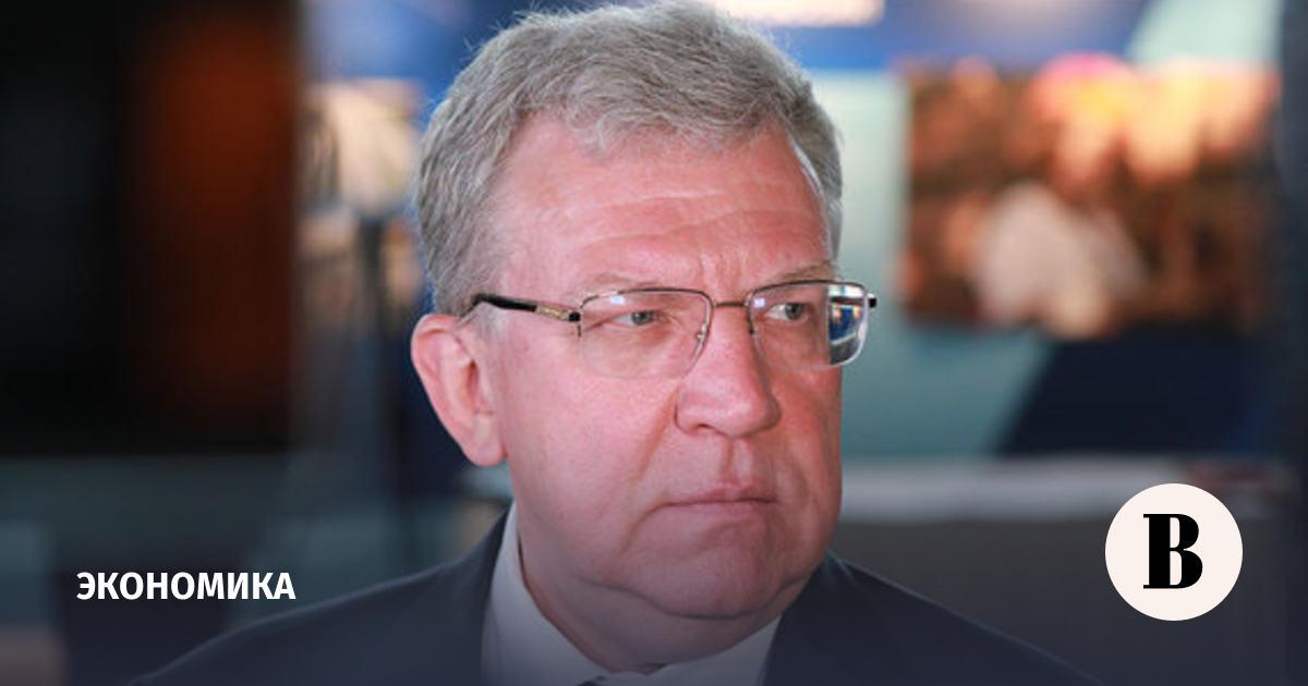 Кудрин заявил о «существенном недофинансировании» российской медицины