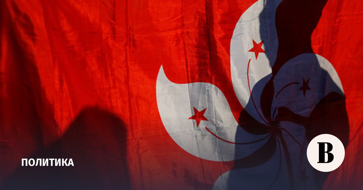 Китай принял закон о государственной безопасности Гонконга