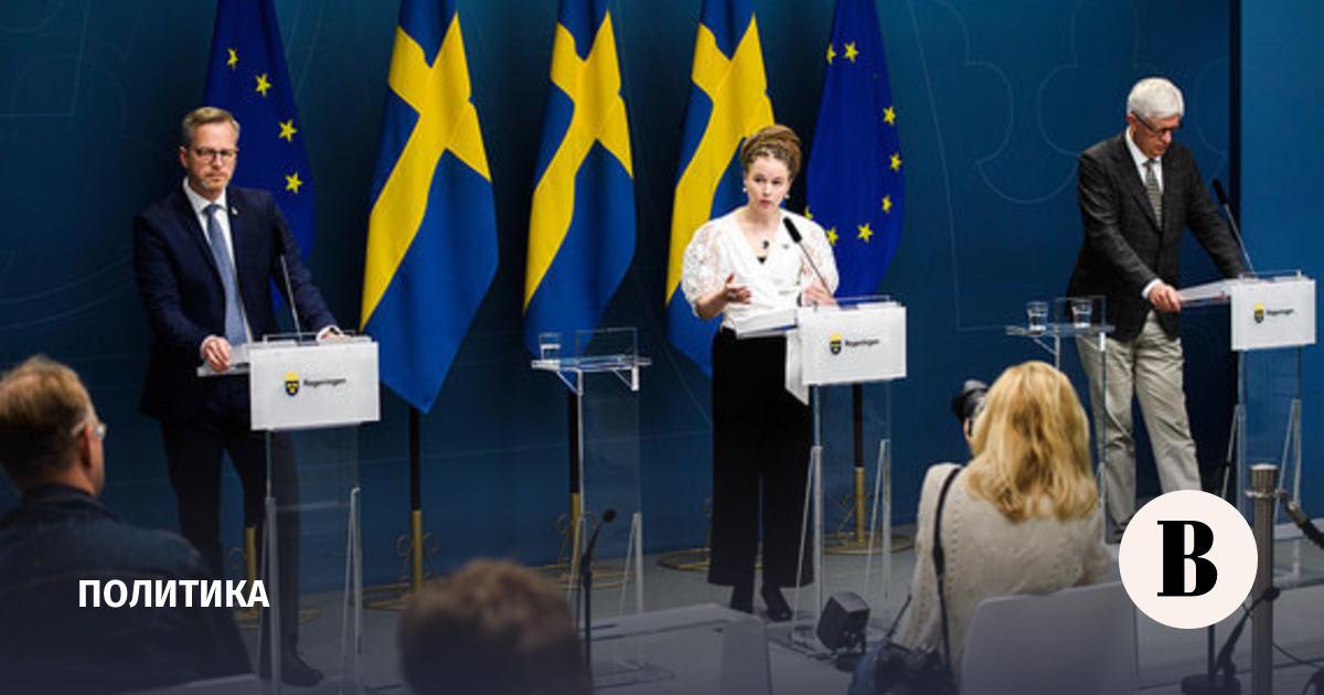 Швеция начала расследование государственных мер против коронавируса