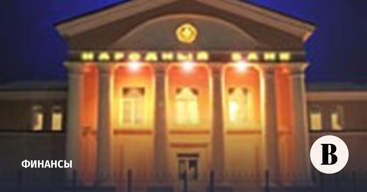 Центробанк отозвал лицензию у Народного банка Тувы