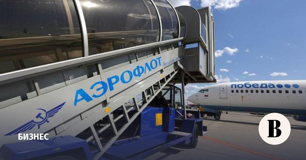 «Аэрофлот» отдаст «Победе» 50 собственных среднемагистральных лайнеров