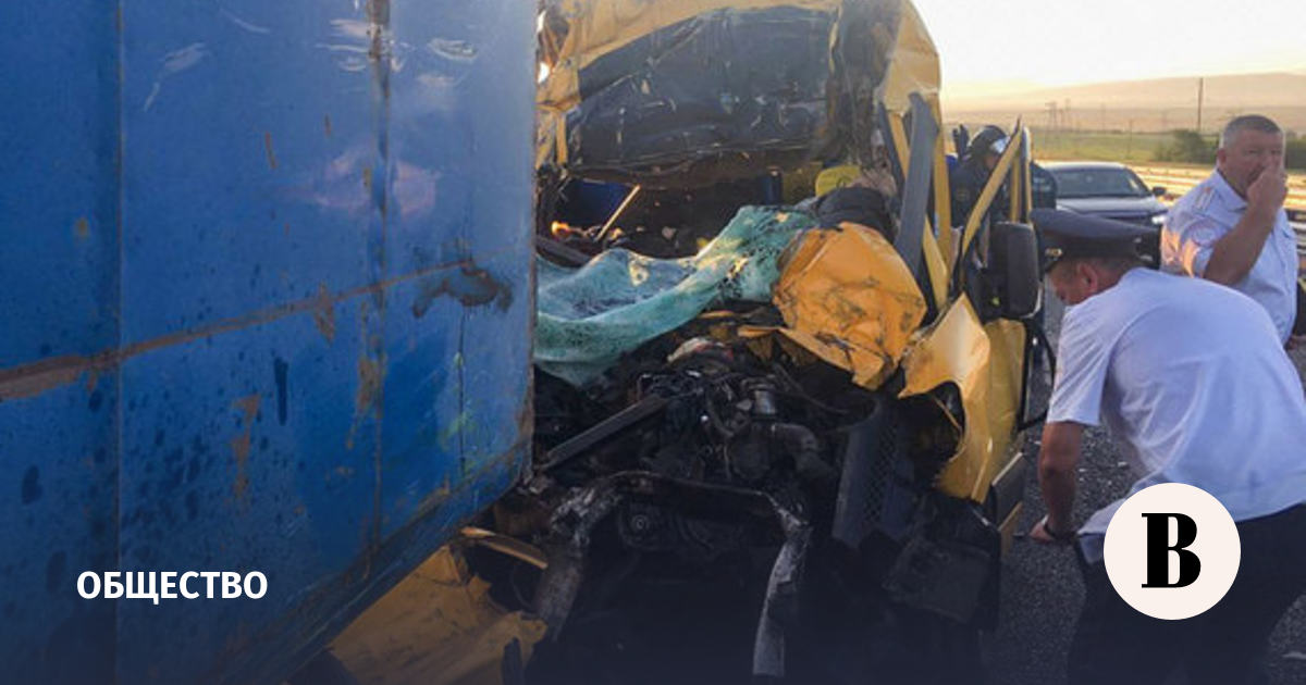 Жительница ХМАО погибла в ДТП с микроавтобусом в Крыму
