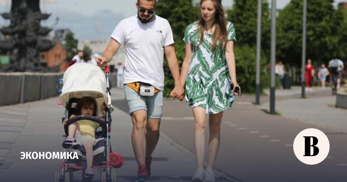 В России упростили оформление пособий на детей