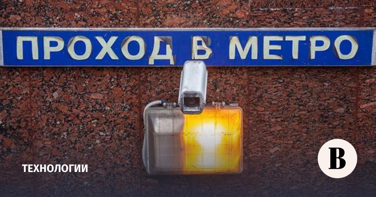 Систему распознавания лиц в вагонах московского метро развернет «Максимателеком»
