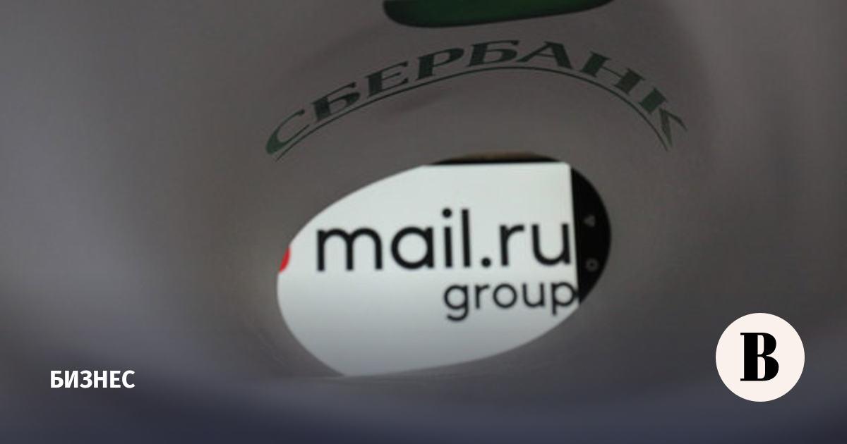 Mail.ru Group отреагировала на мнение Тинькова о продаже компании «Сберу»