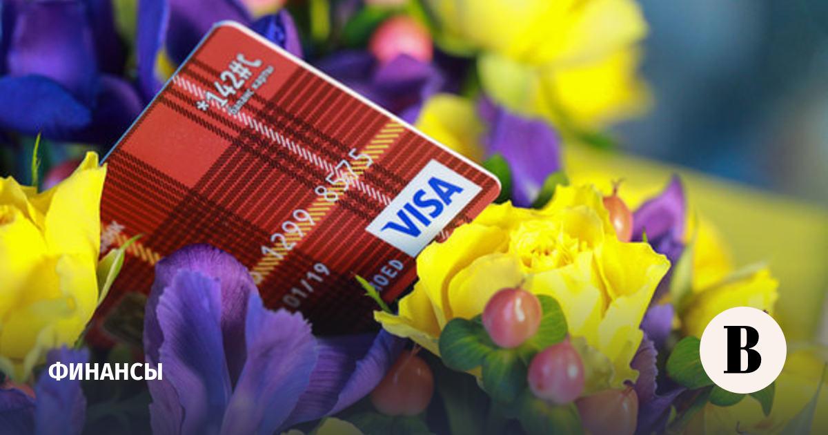 Visa запустила в России систему мобильных POS-терминалов