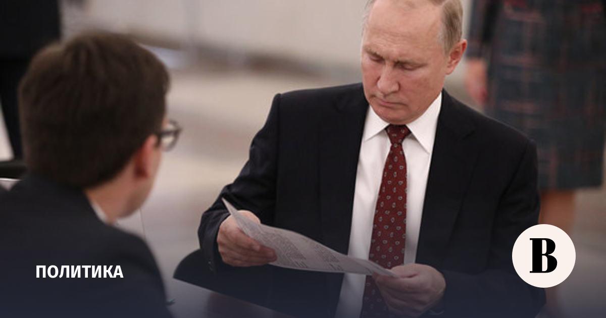 Путин назвал преимущество трехдневного голосования на выборах