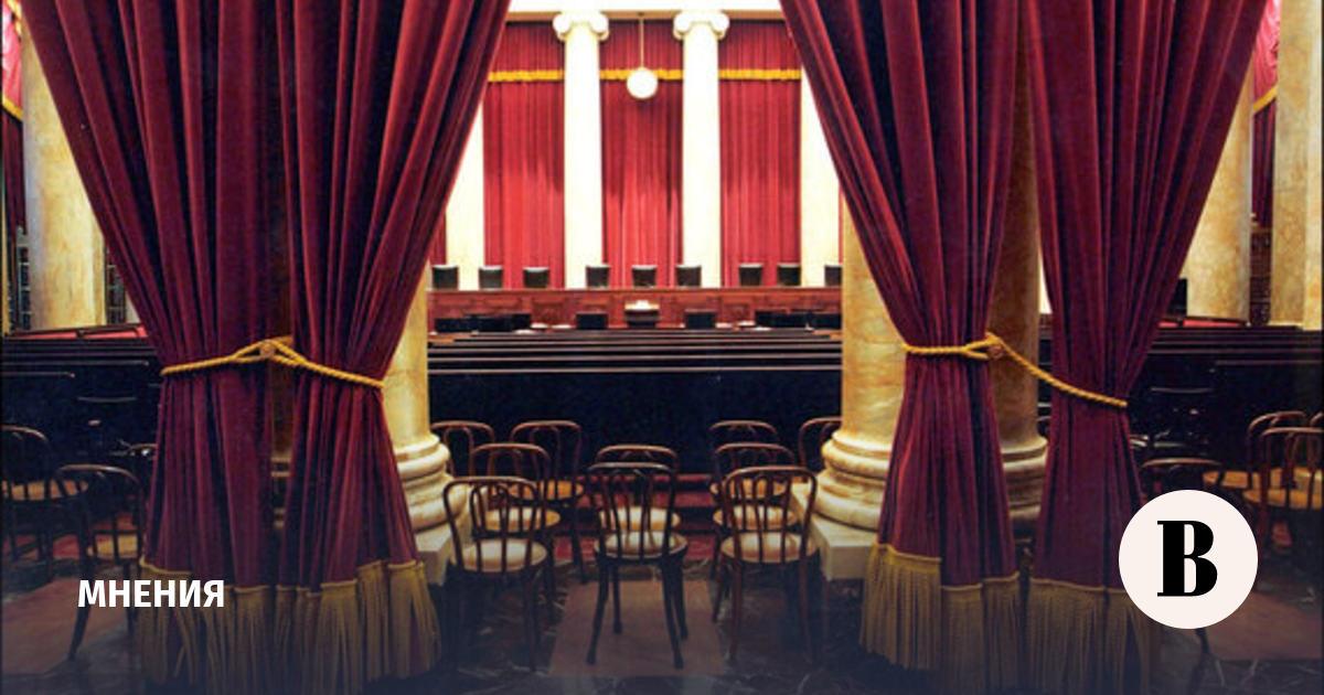Политика в судейской мантии