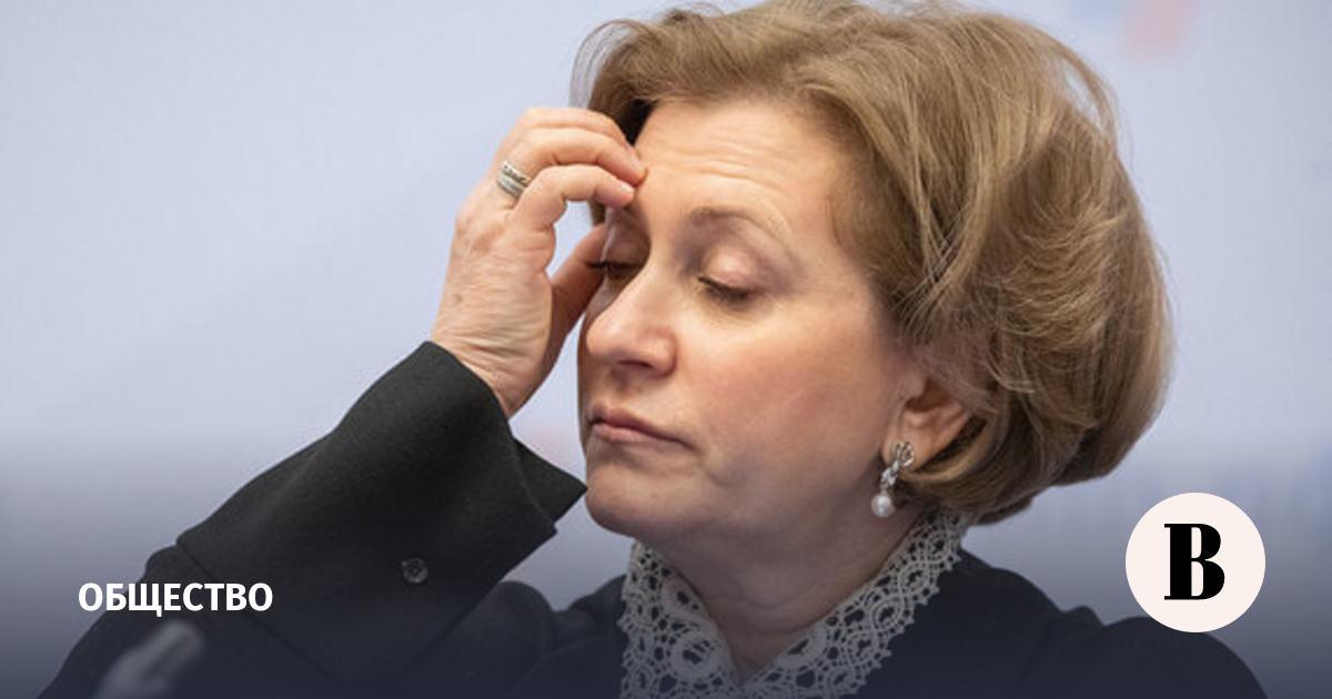 Попова призвала не допустить «диссидентства» с вакциной от COVID-19