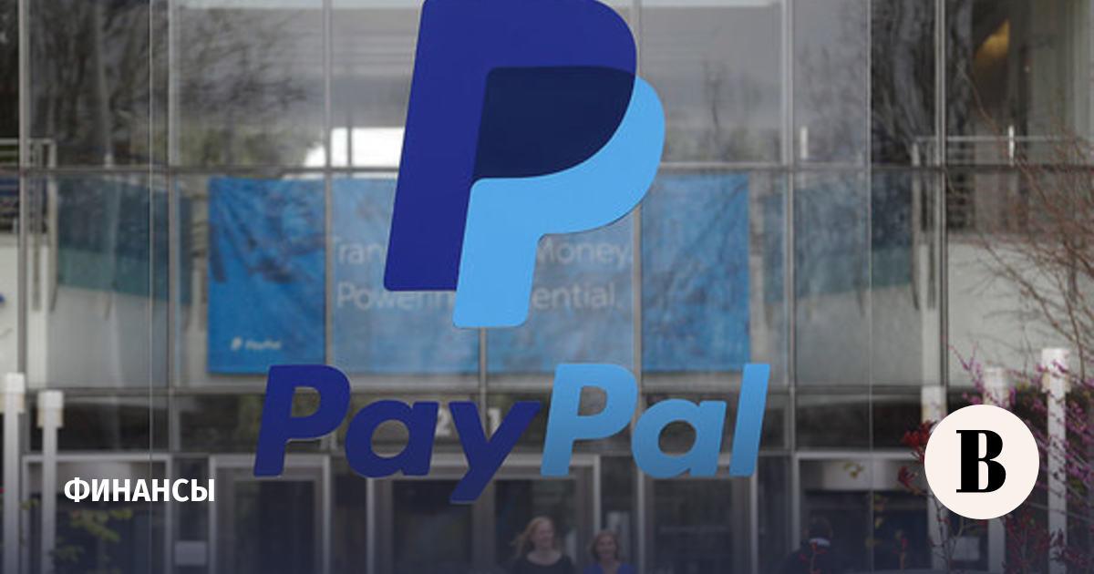 Пользователям PayPal станут доступны операции с криптовалютой