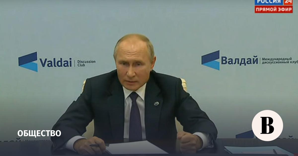 Путин рассказал о поручении отпустить Навального в Германию