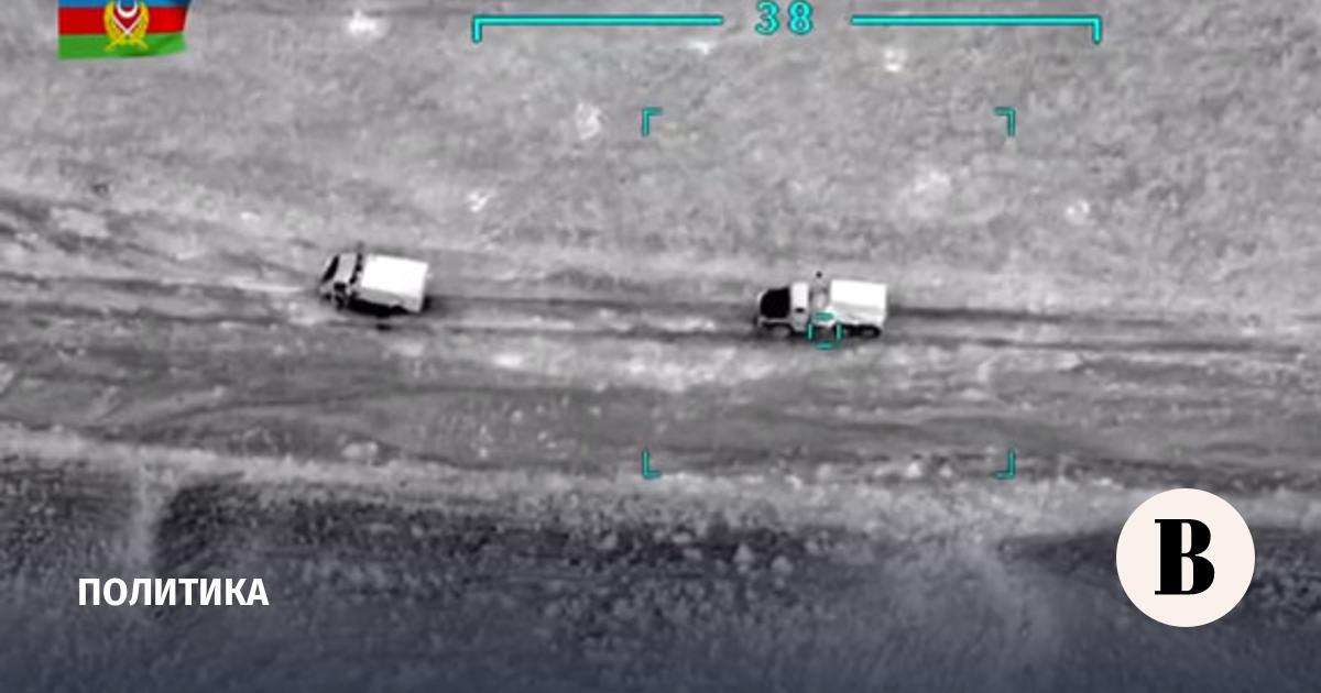Азербайджан показал кадры возможного убийства министра обороны Карабаха