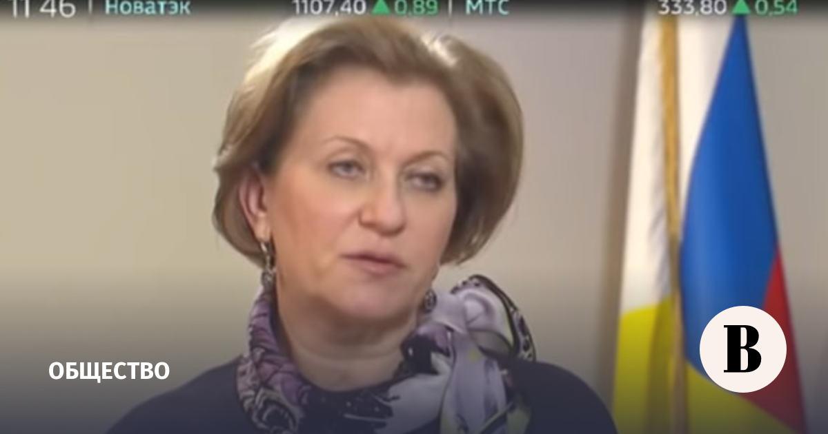 Попова объяснила смысл введения всеобщего масочного режима