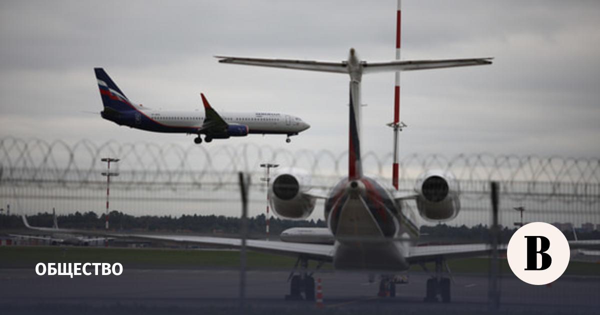 В Уфе возобновили международное авиасообщение