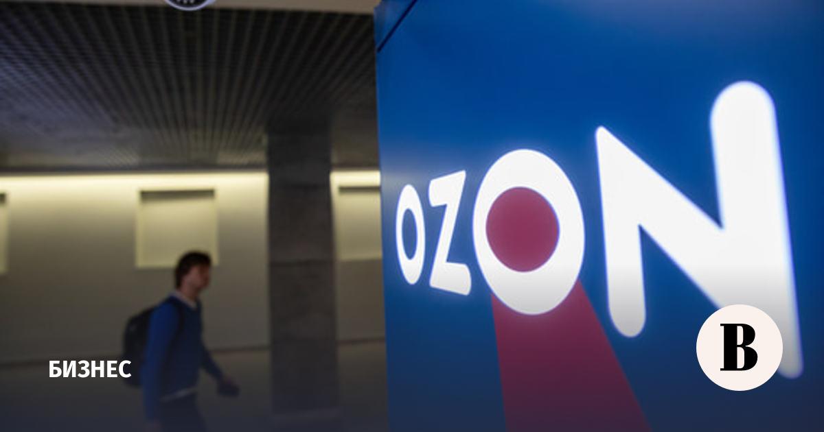 Бумаги Ozon подорожали на 30% в ходе торгов на Мосбирже
