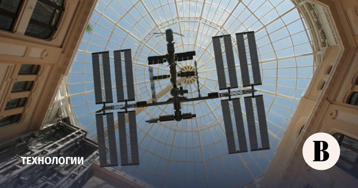 Photo of В «Энергии» объяснили заявление о выходе из строя систем МКС после 2025 года