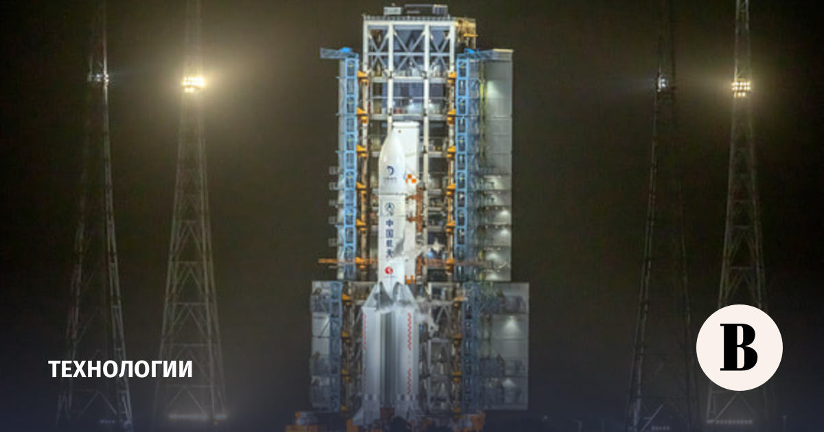 «Роскосмос» поздравил Китай с посадкой «Чанъэ-5» на Луну