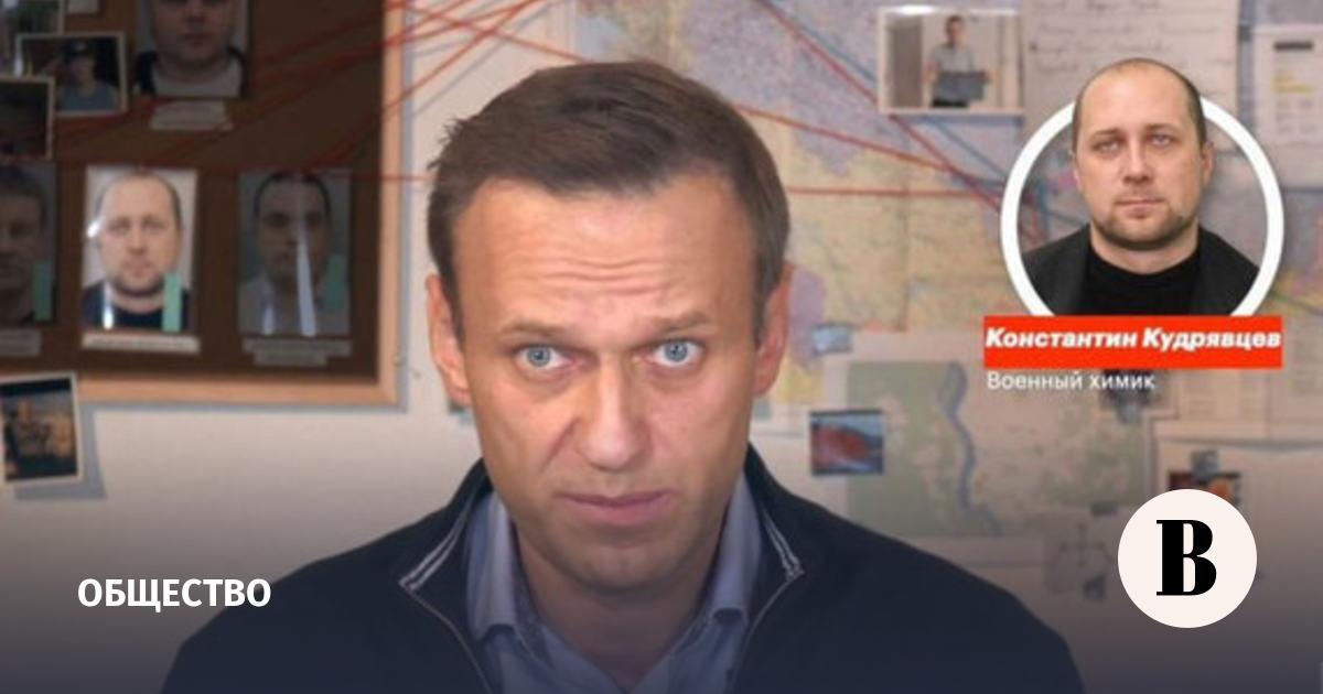 Трусы Алексея Навального не хотят принимать всерьез