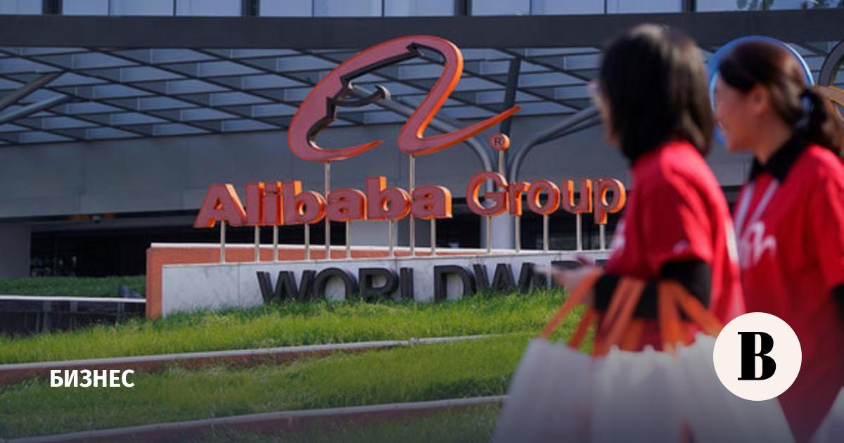 Власти Китая начали расследование в отношении Alibaba