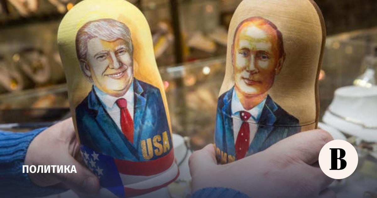 Помпео оценил политику администрации Трампа в отношении России