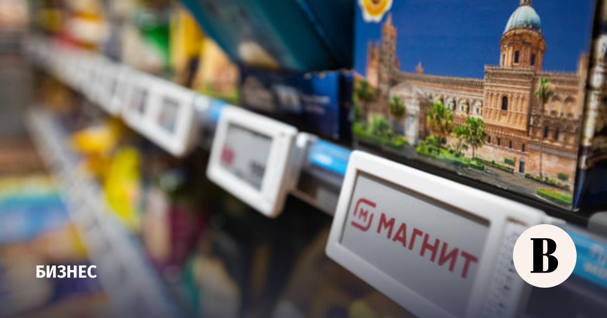 «Магнит» начал тестировать формат магазинов-киосков