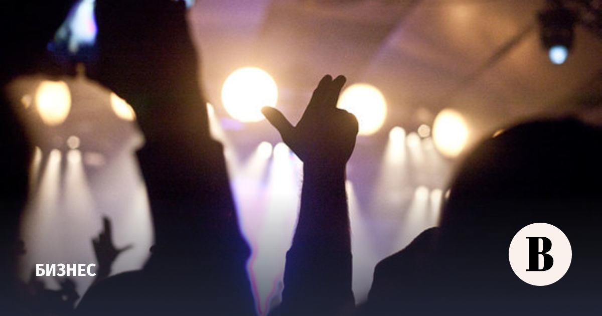 Ночных клубов дискотек и иных аналогичных объектов vr клуб москва беляево