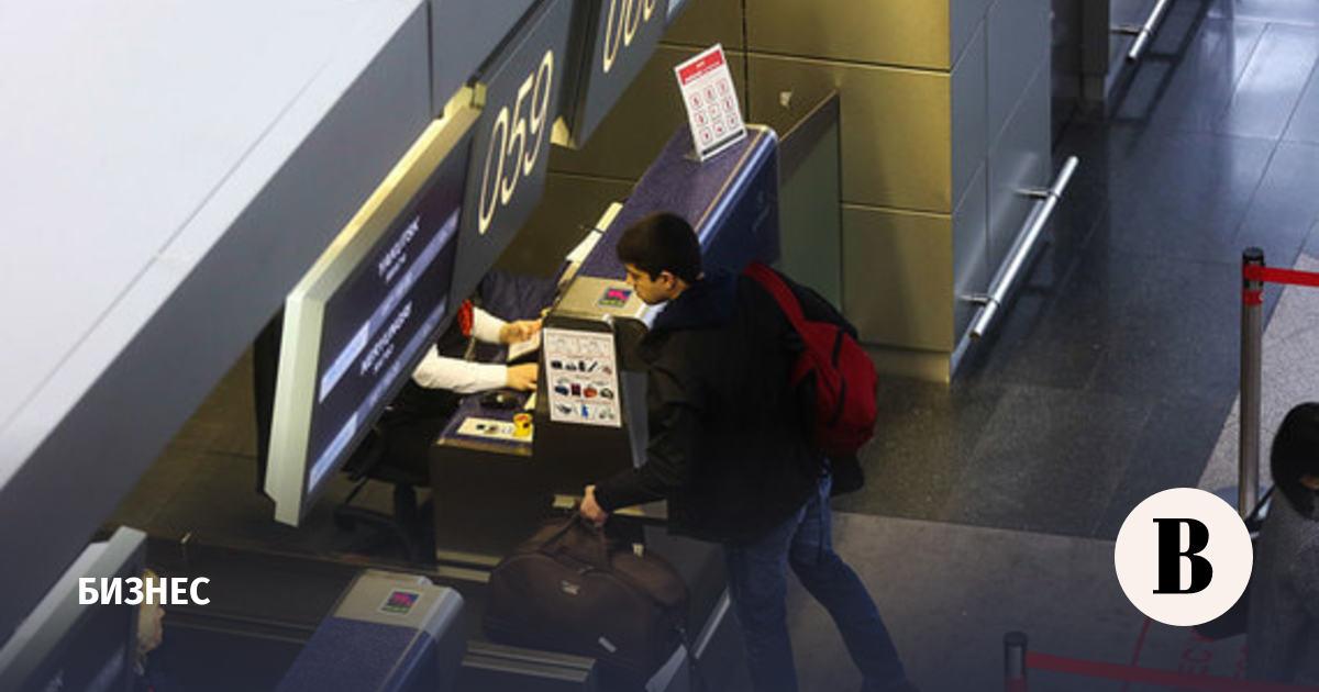 «Аэрофлот» предложил продавать в России билеты на негарантированные перелеты
