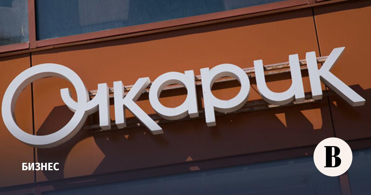 Владелец сети салонов «Очкарик» продает два офиса в Москве