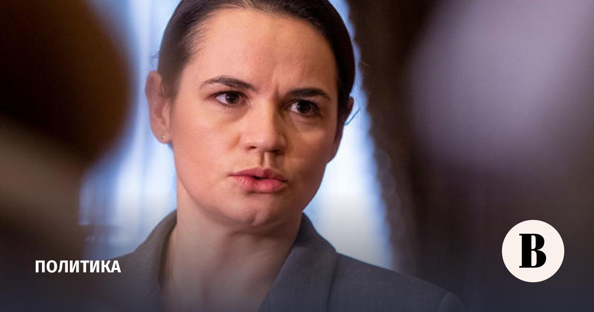 Тихановская рассказала о неудачных попытках выйти на связь с Кремлем