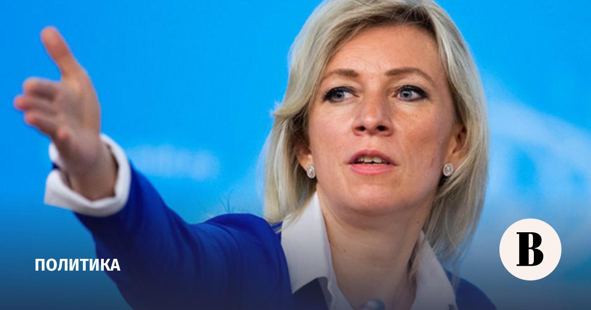 Захарова назвала «ничтожными» новые санкции ЕС против России