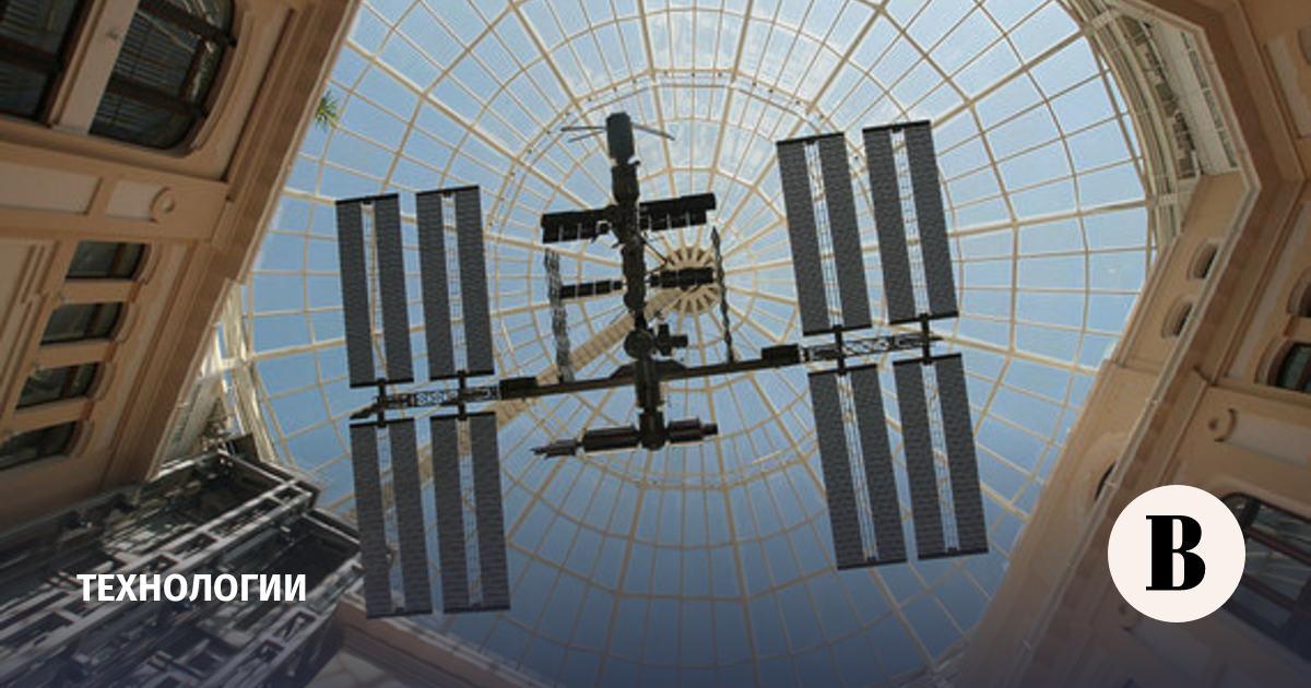Эксплуатацию МКС могут продлить до 2028 года