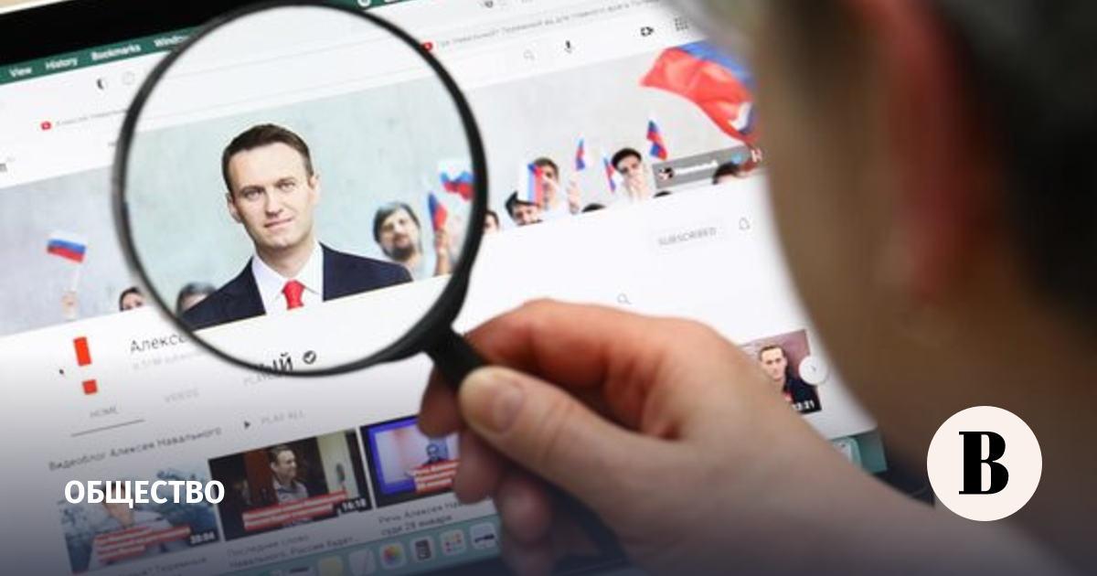 Бюро переводов нашло, как заработать на Алексее Навальном