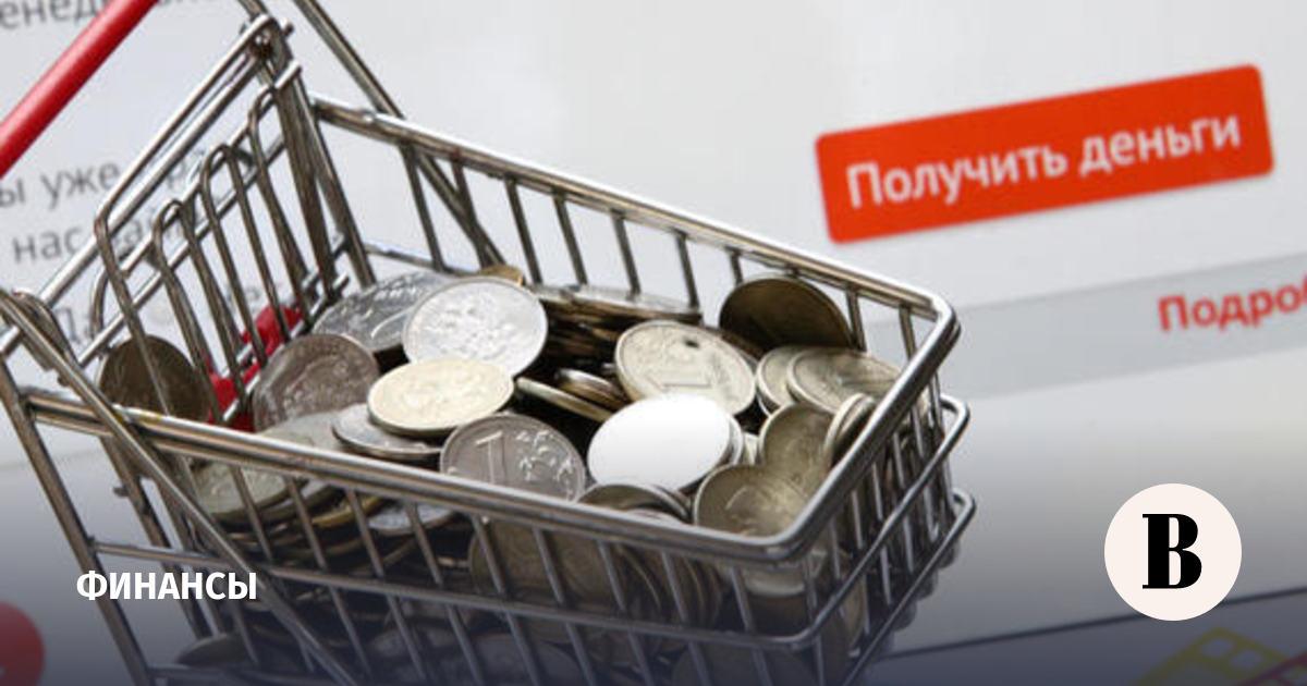 Россияне взяли рекордное количество микрозаймов в марте