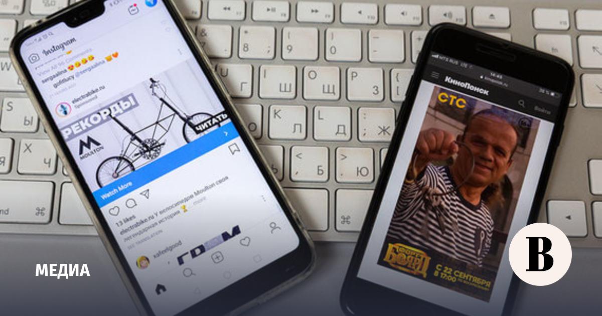 Справочник интернет рекламы создание своей игры через сайт