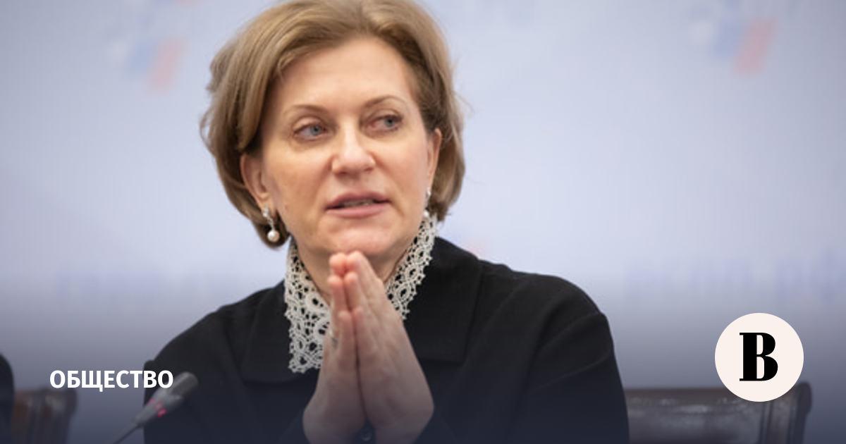 Попова призвала к дальнейшему использованию обязательной иммунизации