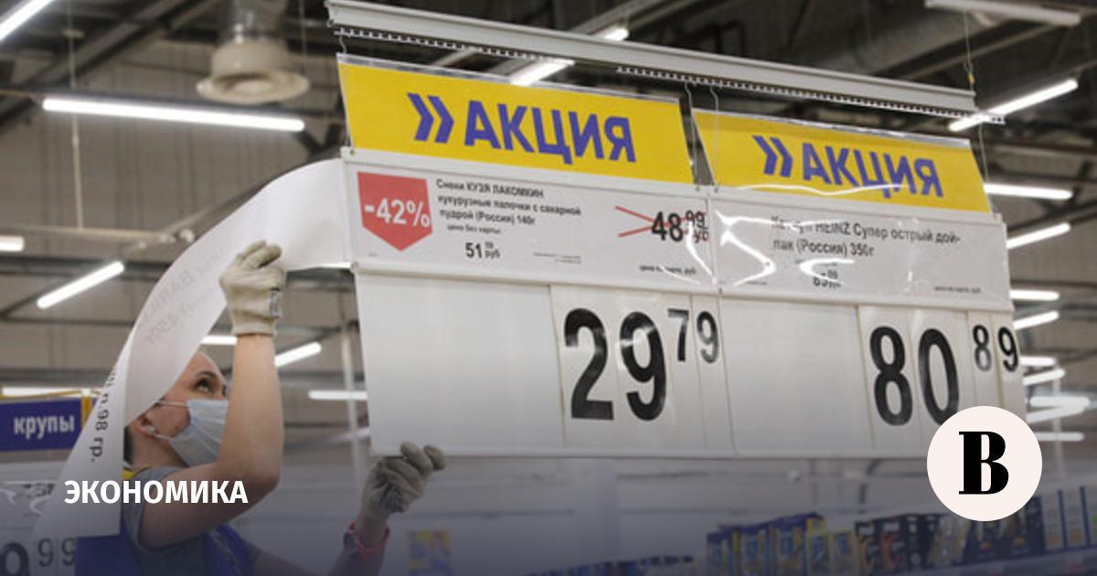 Недельная инфляция в России замедлилась