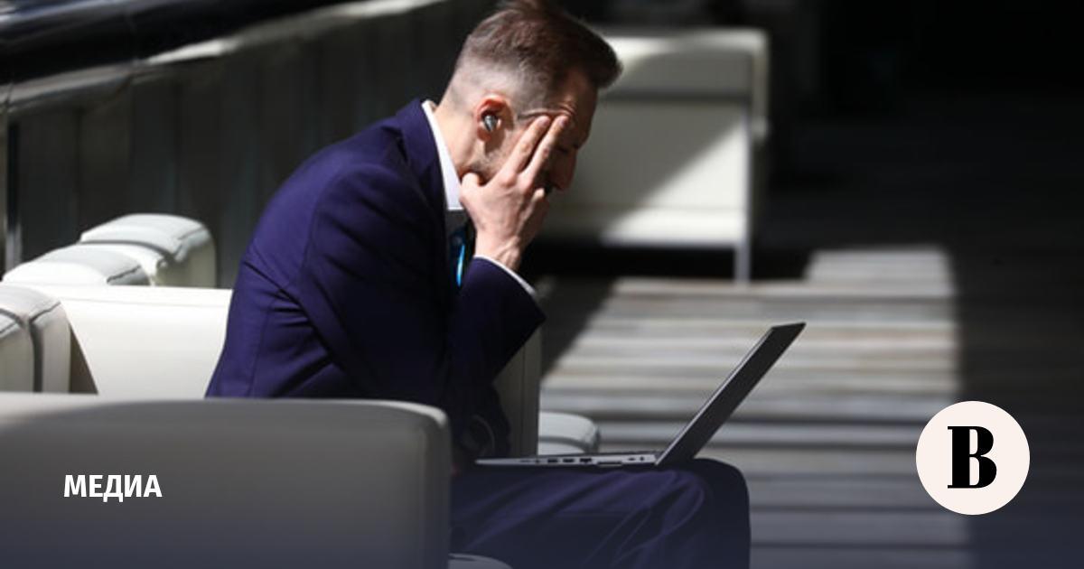 Opera приостановила поддержку сервисов VPN в браузерах на территории России