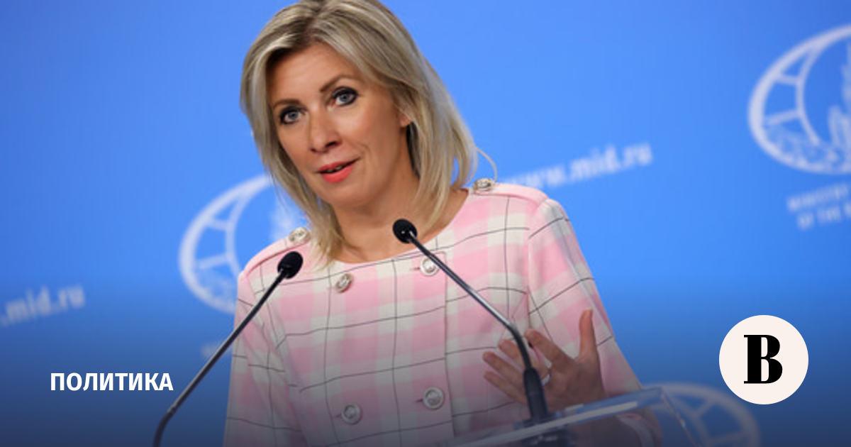 Захарова охарактеризовала саммит НАТО цитатой из стихотворения Лермонтова